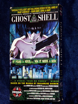 Ghost in the Shell VHS Tape: Ghost In the Shell