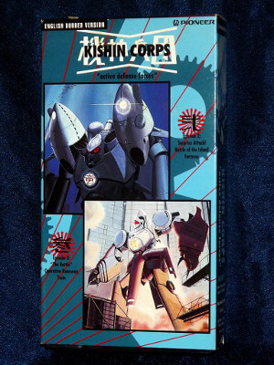 Kishin Corps VHS Tape: Episodes 02-03: Surprise Attack! (Dubbed Anime)