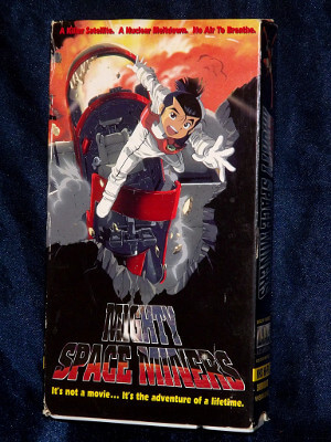Mighty Space Miners VHS Tape: Movie (Dubbed Anime)
