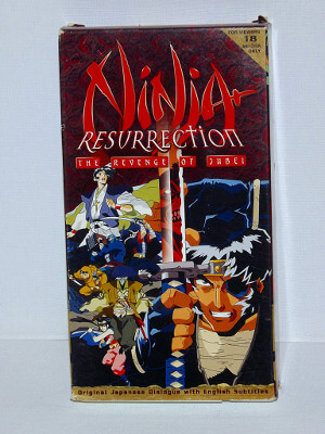 Ninja Resurrection VHS Tape: The Revenge of Jubei (Subbed Anime)