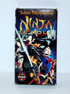 Ninja Scroll VHS Tape: Jubei Ninpucho (Subbed Anime)