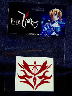 Fate/Zero Temporary Tattoo: Kayneth El-Melloi Archibald Command Seal