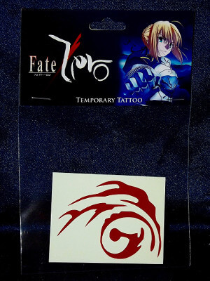Fate/Zero Temporary Tattoo: Kotomine Kirei Command Seal