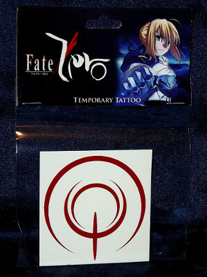 Fate/Zero Temporary Tattoo: Tosaka Tokiomi Command Seal